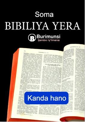 BIBILIYA.COM